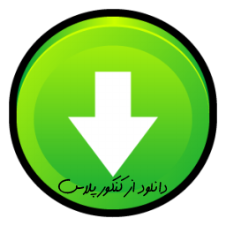 http://konkoorplus.persiangig.com/template/Download-icon.png